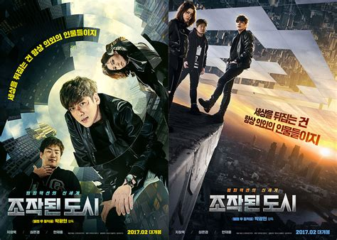 teaser posters for fabricated city asianwiki