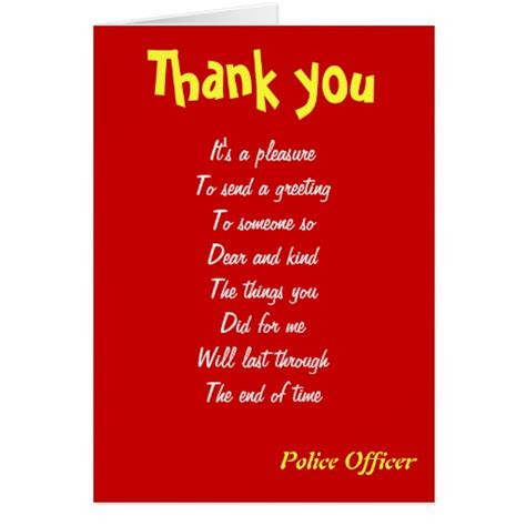 printable thank you card for police officer police officer thank you cards zazzle