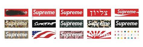 supreme web store supreme archives aio bot