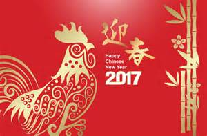 Christmas 2016 new year 2017 offers dubai new year and chinese