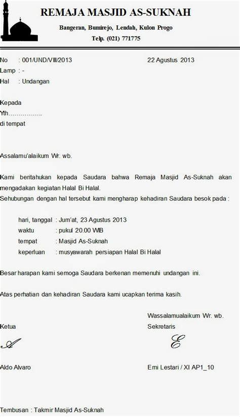 my blue contoh undangan musyawarah halal bi halal