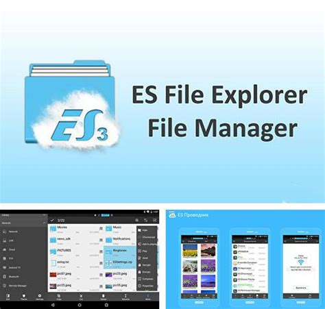 android file managers apps free file managers