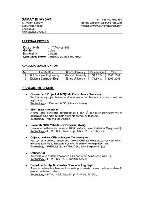 Resume Sle Pdf India how to write a college resume sle 28 images objective
