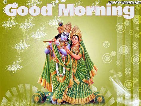 radha krishna good morning images 20 good morning wishes with god pics happy wishes