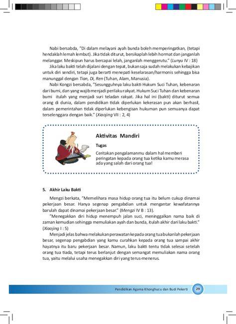 Pengabdian Tiada Akhir Sosok Jaksa Sederhana bs khonghucu sma kelas xi kurikulum 2013 blogerkupang
