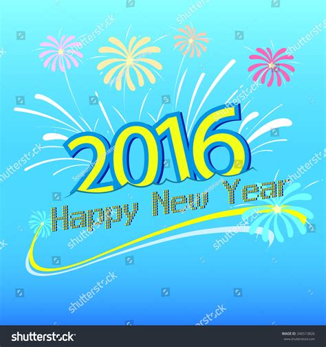 new year illustrator vector happy new year 2016 design vector stock vector 346513826