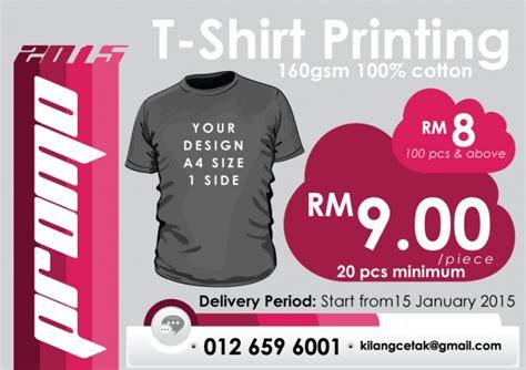 design baju quotes kilangcetak com cetak baju t shirt murah carigold forum