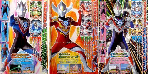 Bandai Ultraman Orb Ultra Orb 04 Kelbeam ultraman orb อ ลตร าแมนออร บ ต วละคร metal bridges แหล งร วมข อม ลข าวสาร เกมส การ ต น