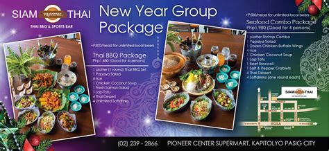 new year packages 2016 siam thai s new year package philippine primer