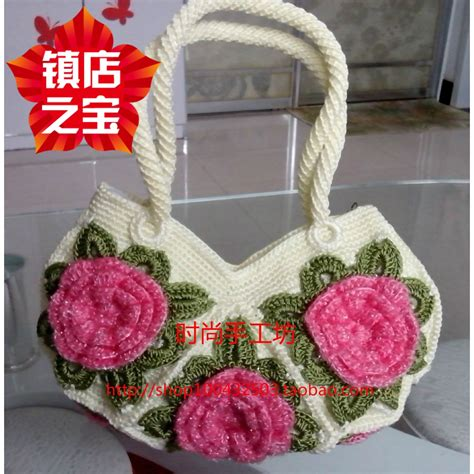 Handmade Crochet - compare prices on crochet bag patterns shopping