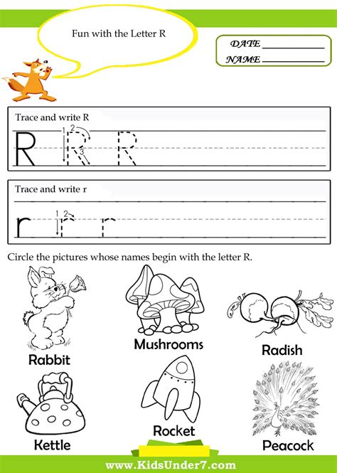 kindergarten activities with the letter r 6 best images of printable tracing worksheets letter r