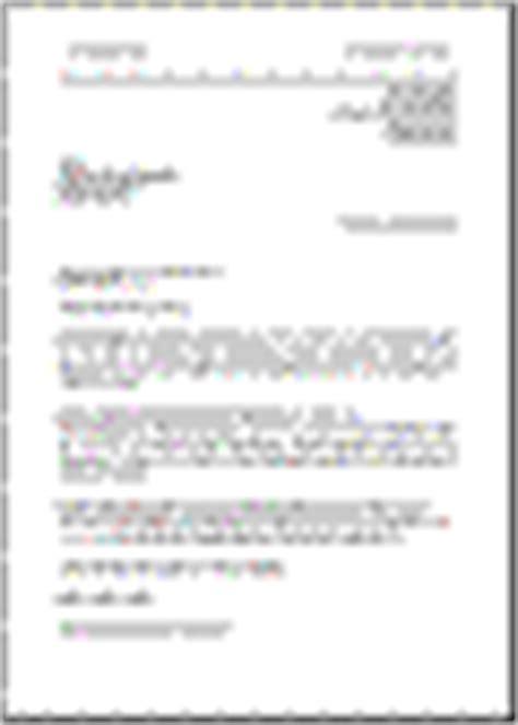 Musterbriefe Finanzamt Einspruch Finanzamt Steuern Professionelle Vorlagen Checklisten