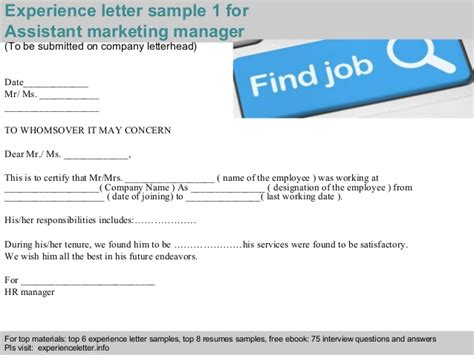 Experience Letter Marketing Assistant Marketing Manager Experience Letter