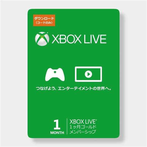 Xbox Marketplace Gift Card - xbox gift card japan japan codes