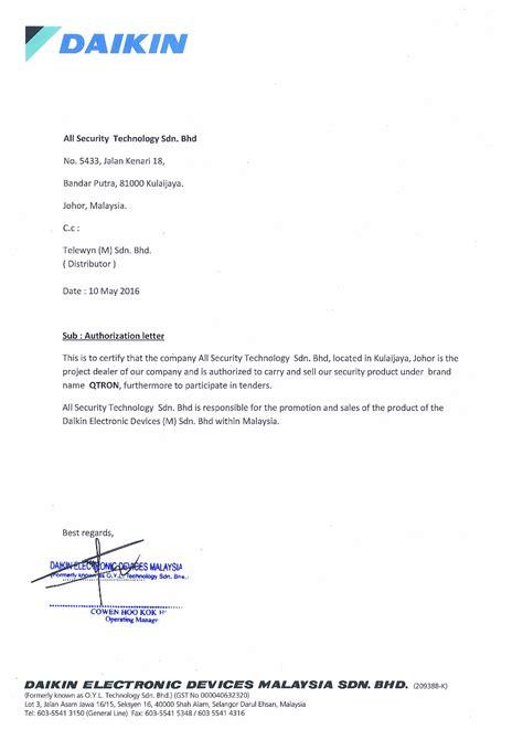 authorization letter sle malaysia daikin authorization letter ast automation pte ltd