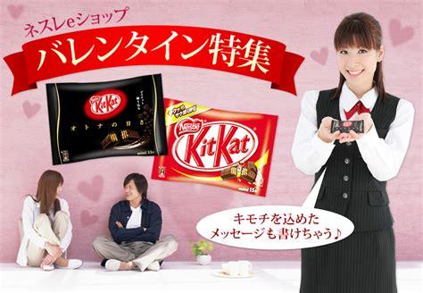 Giving Valentines Gifts In Japan And Korea by C 243 Mo Se Vive El D 237 A De San Valent 237 N En 243 N