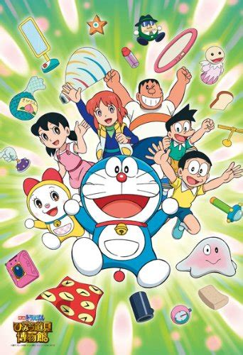 doraemon movie gadget museum image 51uxlxvntkl doraemon the movie nobita s secret