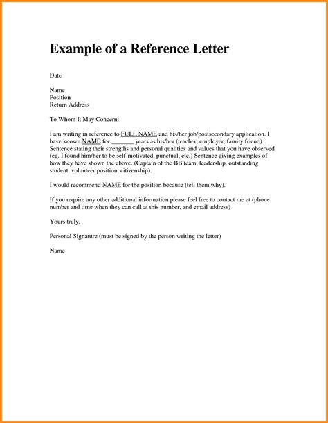 Sle Of Character Reference Letter For Friend character reference letter template for friend 28 images