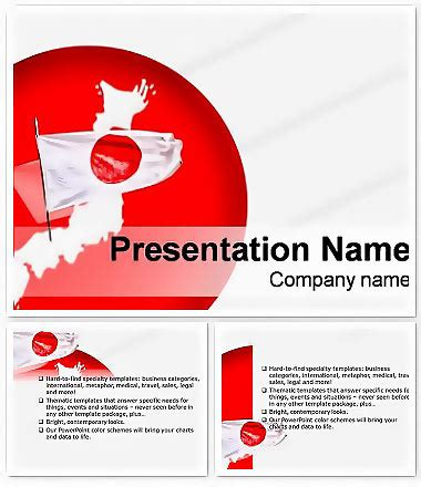 templates powerpoint japan japan country powerpoint templates imaginelayout com