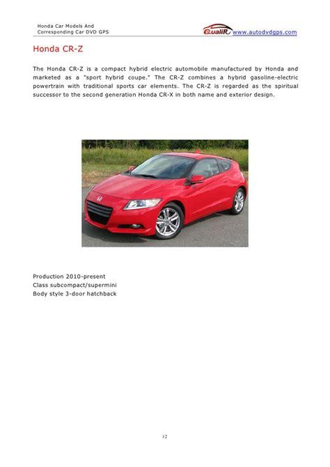 honda auto modelli honda car models and corresponding car dvd gps autodvdgps