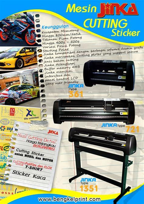 Promo Mesin Cutting Sticker Teneth G24l60cm Murah printer dtg jakarta jual printer mesin dtg kaos