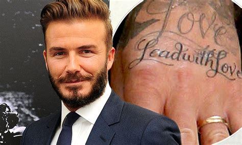 beckham new tattoo 2014 david beckham quizzed by michael palin on brazilian
