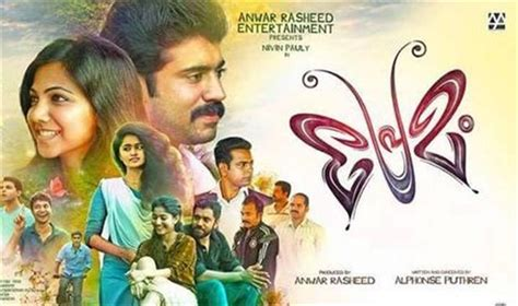 premam theme music zedge the unstoppable premam tamil movie music reviews and news