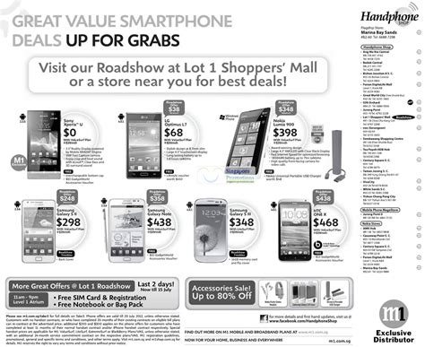 Handphone Lg Note handphone shop sony xperia u lg optimus l7 nokia lumia 900 samsung galaxy s ii note s iii