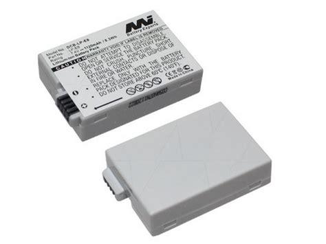 Canon Battery Lp E8 1120mah dcb lp e8 canon 7 2v 1120mah allvolts power solutions