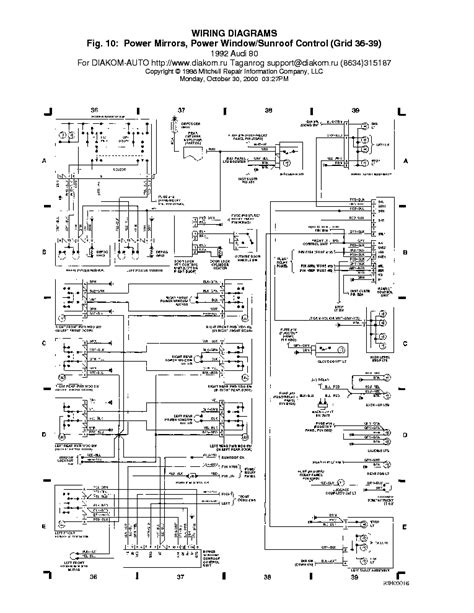 audi 80 wiring diagram 1992 service manual