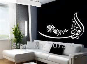 Islamic Home Decorations by Islamic Home Decor Wonderful With Images Of Islamic Home
