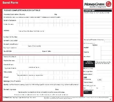 Moneygram Money Order Receipt Template by Moneygram Receipt Template Moneygram Receipt Sle