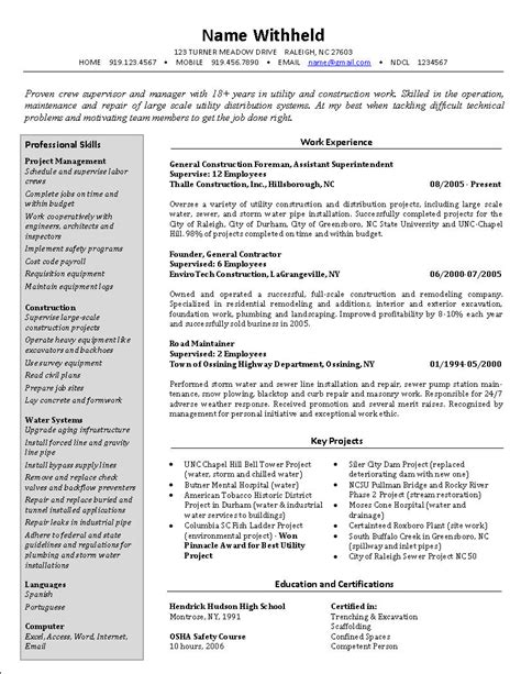Resume Sles Construction Supervisor Crew Supervisor Resume Exle Sle Construction Resumes