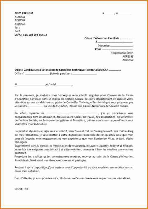Lettre De Motivation Stage Assurance 9 Lettre De Motivation Stage Enfance Exemple Lettres