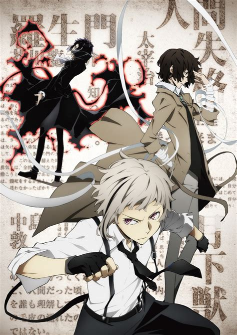 bungo stray dogs nueva imagen promocional y m 225 s equipo anime bungo stray dogs is war