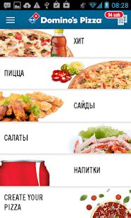 domino pizza apk app domino s pizza ukraine apk for windows phone android