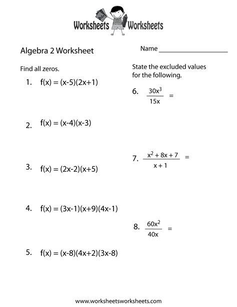 algebra 2 practice worksheets algebra 2 practice worksheet free printable educational