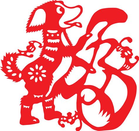 Shoo Anjing zodiac picture china culture pictures china pictures china tour
