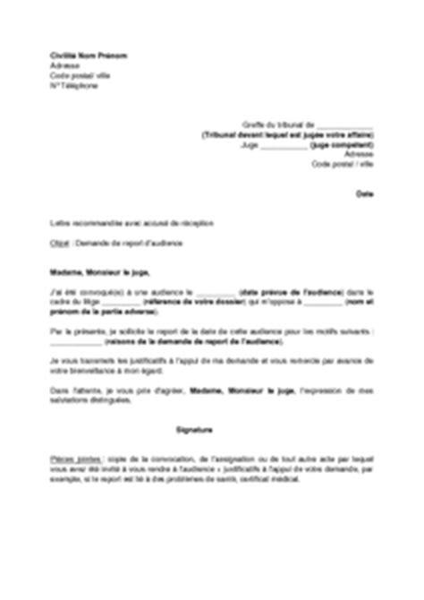 exemple gratuit de lettre demande report audience juge