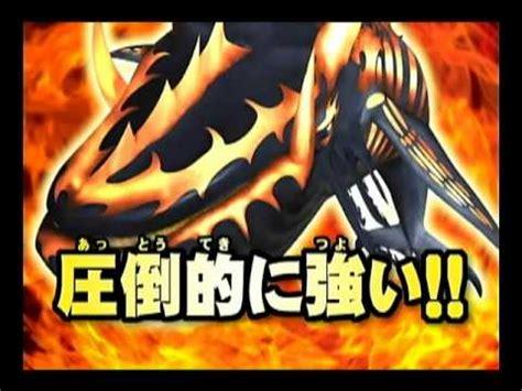 animal kaiser evolution  japanese trailer youtube