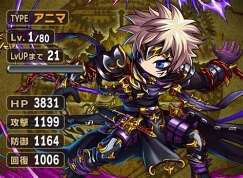 game guardian brave frontier mod toshinden zephyr of darkness max lv 80 ข อม ลต วละครเกม