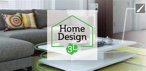 home design 3d freemium pc download home design 3d freemium for pc
