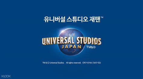E Ticket Universal Studio Japan universal studios japan ticket 1 day pass osaka klook