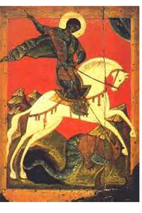 the about st holy glorious great martyr victorybearer and wonderworker