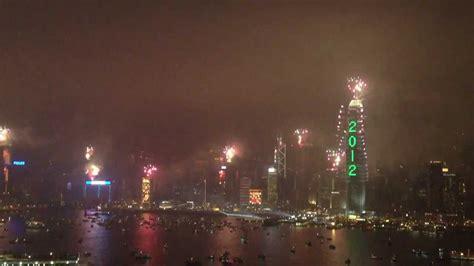 new year hers hong kong new year 2012 fireworks hong kong hd