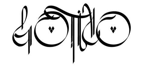 dafont arab arabian funky fraktur font on behance