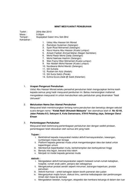 format laporan minit mesyuarat minit mesyuarat penubuhan