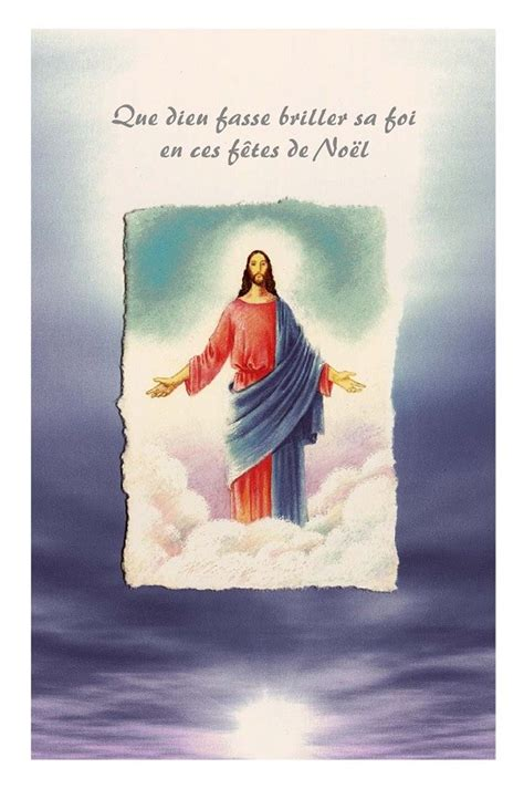 Carte De Noel Gratuite by Imprimer Carte Catholique De No 235 L Gratuite