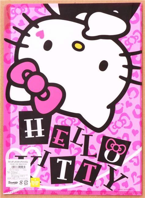 imagenes de hello kitty en animal print hello kitty bear leopard print 5 pocket a4 file folder