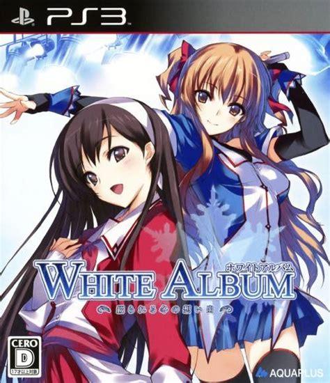 white album tsuzurareru fuyu no omoide box for